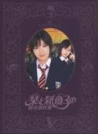 栞と紙魚子の怪奇事件簿 DVD-BOX