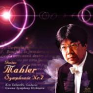 交響曲第7番『夜の歌』 高関健&群馬交響楽団