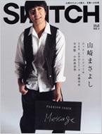 SWITCH 26-4