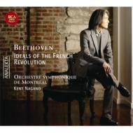 交響曲第5番『運命』、『エグモント』より、『ザ・ジェネラル(グリフィス構成)』 ナガノ&モントリオール響(2CD)