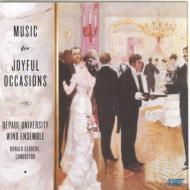 Music For Joyful Occasions: Depaul University Wind Ensemble