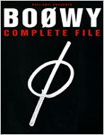 BOOWY COMPLETE FILE