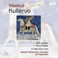クレルヴォ交響曲 セーゲルスタム&ヘルシンキ・フィル、ハカラ、イソコスキ