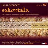 歌劇『シャクンタラ』(2幕完結版) ベルニウス&ドイツ・カンマーフィル、ノルト