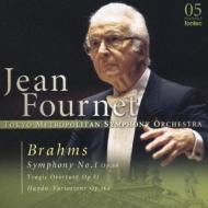 交響曲第1番、悲劇的序曲、ハイドンの主題による変奏曲 フルネ&東京都交響楽団