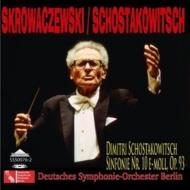 交響曲第10番 スタニスラフ・スクロヴァチェフスキ&ベルリン・ドイツ交響楽団