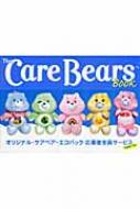 The Care Bears Book