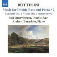 コントラバスとピアノのための作品集第2集 クァリントン(cb)ブラシュコ(p)