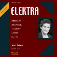 R.シュトラウス:『エレクトラ』全曲 ベーム&パリ国立歌劇場、ニルソン、リザネク、ヴァルナイ