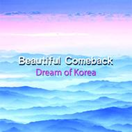 Dream On Korea