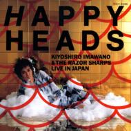 Happy Heads