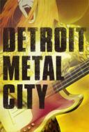 デトロイト・メタル・シティ Vol.2