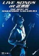Live Songs At Budokan The Best Of Masatoshi Nakamura