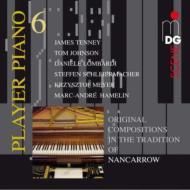 プレイヤー・ピアノVol.6 ナンカロウの遺志を継ぐ者たち