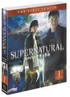 ワーナーTVシリーズ::SUPERNATURAL スーパーナチュラル <ファースト> セット1