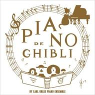 Carl Orrje/Studio Ghibli Works Piano Collection: Songs Best 17