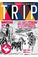Brutustrip No.02(2008july