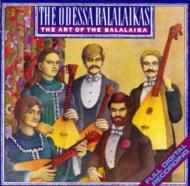 Art Of The Balalaika: バラライカの世界