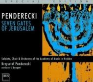 7 Gates Of Jerusalem: Penderecki / Cracow Music Academy So Etc
