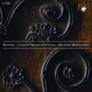 ハープシコード組曲集 ボルクシュテーデ(4CD)