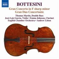 大協奏曲、協奏的大ニ重奏曲、二重奏曲 マーティン、リットン&イギリス室内管、ガルシア、ジョンソン