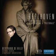 交響曲第5番『運命』、第6番『田園』 ド・ビリー&ウィーン放送交響楽団