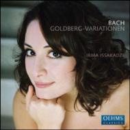 ゴルトベルク変奏曲 イサカーゼ(2SACD)