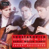 チェロ協奏曲第1番、第2番 ミュラー=ショット(チェロ)クライツベルク&バイエルン放送交響楽団