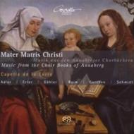 『アンナベルクの合唱曲集より聖アンナの日の音楽』 カペラ・デ・ラ・トーレ