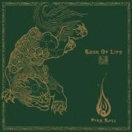 BOOK OF LIFE 〜炎の章〜