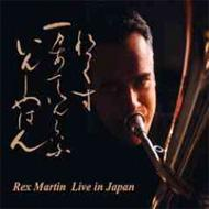 Rex Martin Live In Japan