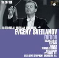 スヴェトラーノフ・エディション(10CD)