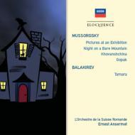 展覧会の絵、禿山の一夜、他 アンセルメ&スイス・ロマンド管弦楽団