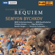 レクィエム ビシュコフ&ケルン放送交響楽団(2SACD)