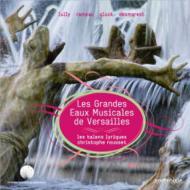 Les Grandes Eaux Musicales De Versailles: Rousset / Les Talens Lyriques