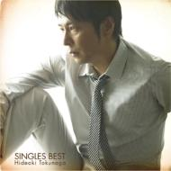 Singles Best: Type C