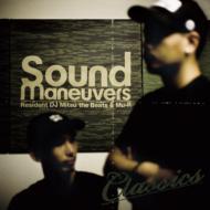 Sound Maneuvers Classics