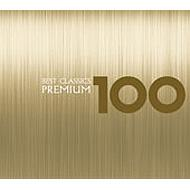 ベスト・クラシック100 プレミアム(6HQCD)