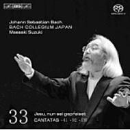 Cantata.41, 92, 130: Suzuki鈴木雅明 / Bach Collegium Japan 33