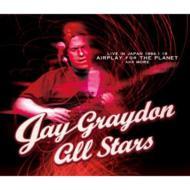 Jay Graydon All Stars Live In Japan 1994.1.19 Airpl