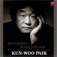 ピアノ・ソナタ第8番、第14番、第23番 クン=ウー・パイク