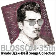BLOSSOM-35th 〜宇崎竜童ベスト・ソングス・コレクション