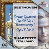 弦楽四重奏曲第7番『ラズモフスキー第1番』、第6番 イタリア四重奏団