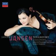 ヴァイオリン協奏曲、なつかしい土地の思い出 ヤンセン、ハーディング&マーラー・チェンバー・オーケストラ