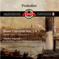 プロコフィエフ:ピアノ協奏曲第1番、第3番、バルトーク:ピアノ協奏曲第3番 アルゲリッチ、デュトワ&モントリオール響