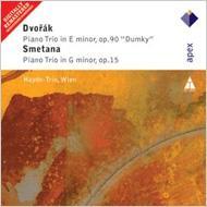 ドヴォルザーク:『ドゥムキー』、スメタナ:ピアノ三重奏曲 ウィーン・ハイドン・トリオ