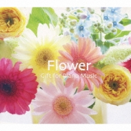 Flower: Gift For Piano Music