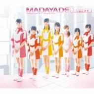 Madayade