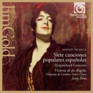 チェンバロ協奏曲、7つのスペイン民謡 ヴィダル、ロス・アンヘレス、ポンス&リウレ劇場室内管