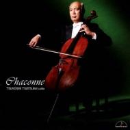 堤剛 Chaconne-j.s.bach, Cassado, Kodaly, 黛敏郎: Cello Solo Works